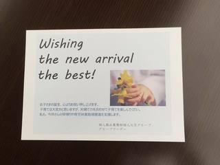 イクボス企業同盟_損保ジャパン�A.jpg .JPG