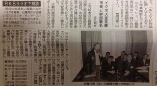 イクボス宣言 北九州市長�D.jpg