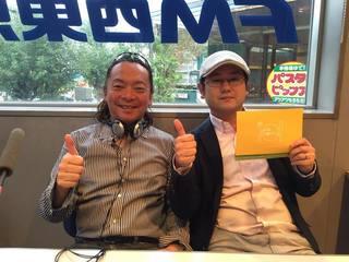 ファザーリングラジオ49.jpg