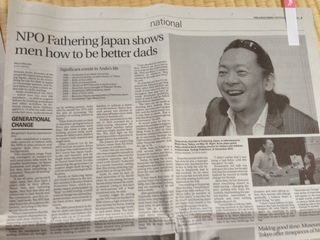 Japan Times2014.6.2.JPG