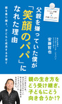 book_kousaido�@.JPG
