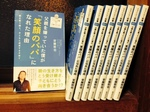 book_kousaido�B.JPG