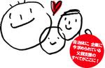 shiga_image.jpg