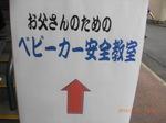 B_CAR0001.JPG