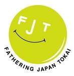 FJT0614.JPG