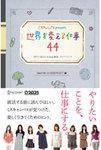 ISBN978-4-88759-858-4.jpg