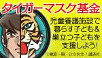 banner_mini.jpg