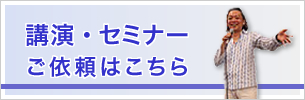 bn_koushi.jpg