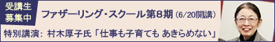 bn_scool8.jpg