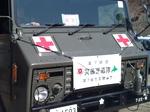 iwate0052.JPG