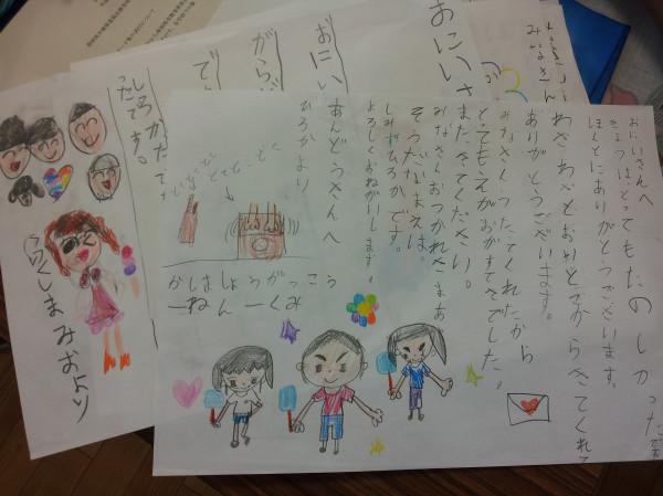 kashima334906621.jpg