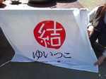 oduchi0054.JPG